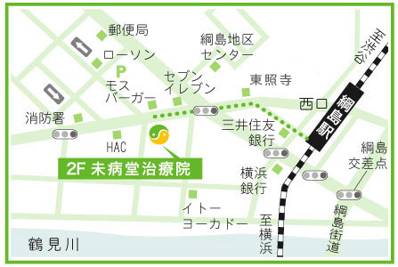東急東横線 綱島駅西口より 徒歩5分